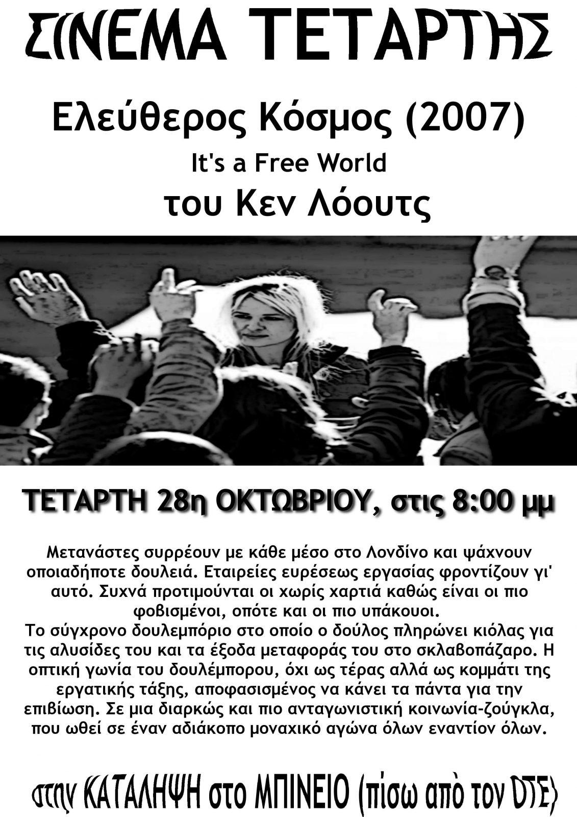 free world_28-10-09