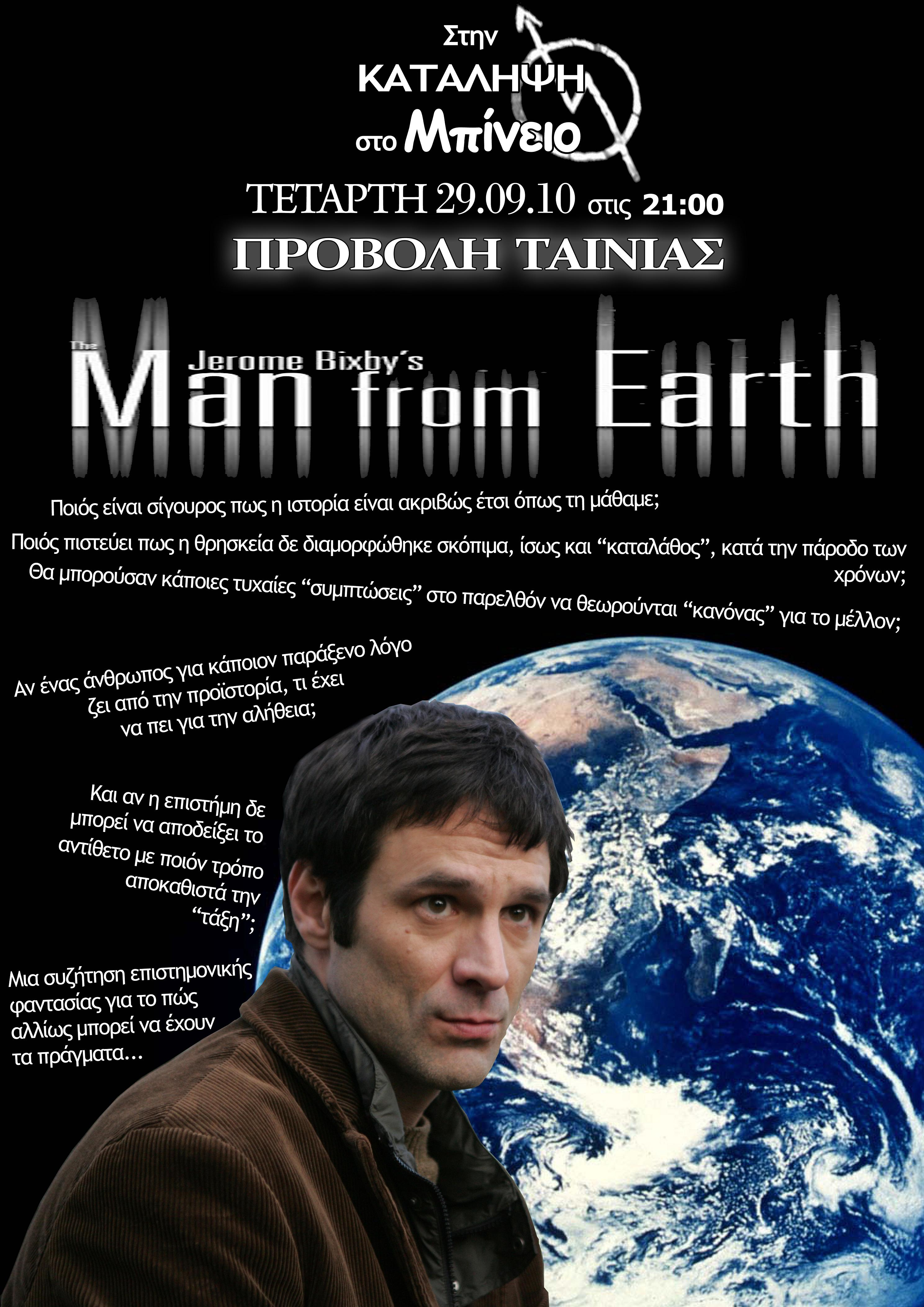 man from earth2