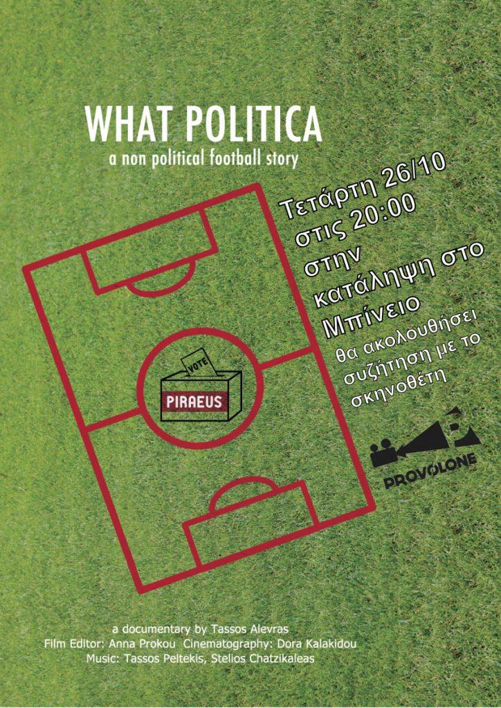 what-politica